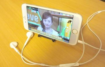 iPhoneでAbemaTV