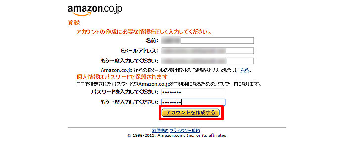 amazon-associates-information