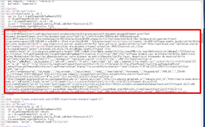 HTML文章