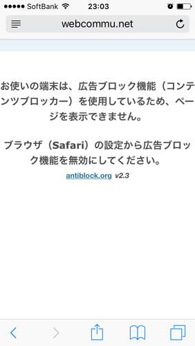 日本語化したコード
