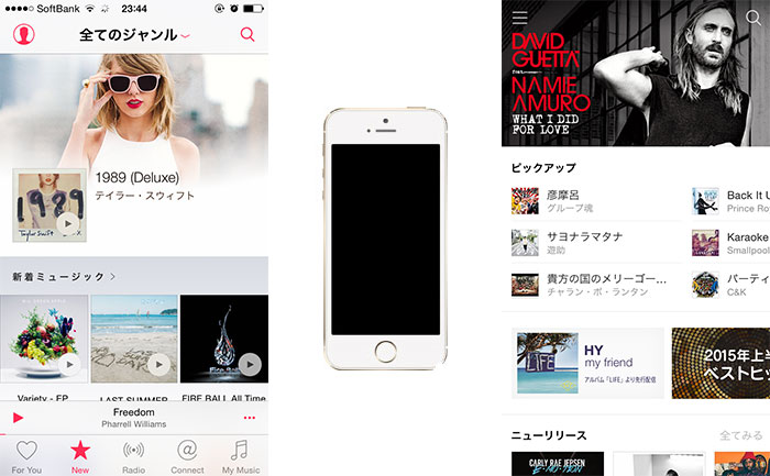 Apple MusicとLINE MUSICの比較