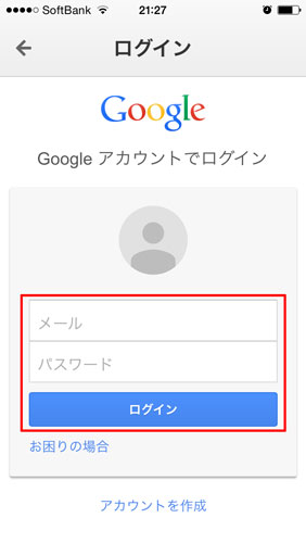 chrome-remote-desktop-iphone-setting3