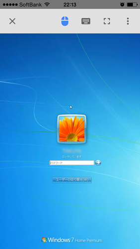 chrome-remote-desktop-lock