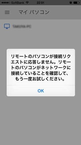 chrome-remote-desktop-shutdown