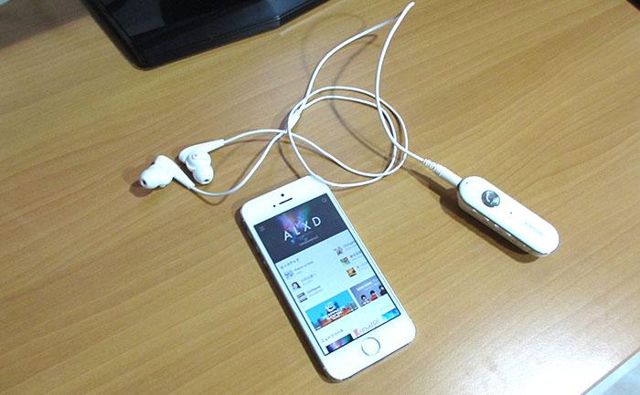 iPhoneで使えるソニー製ノイズキャンセリングイヤホン&Bluetoothのコスパが素晴らしい