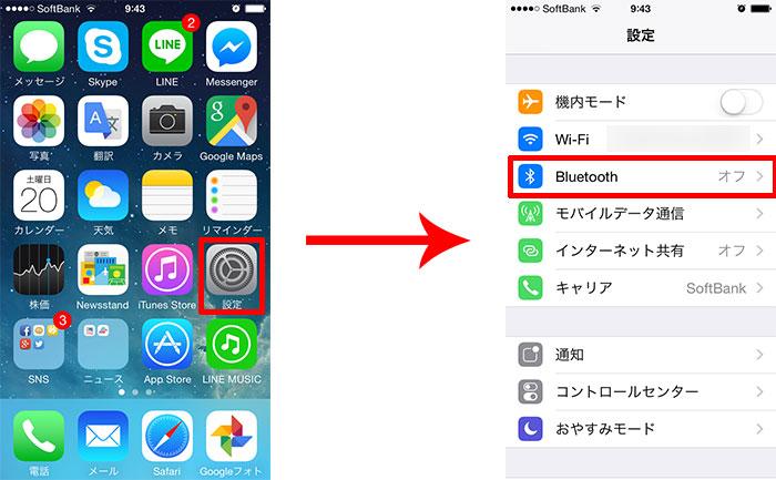 Bluetooth設定