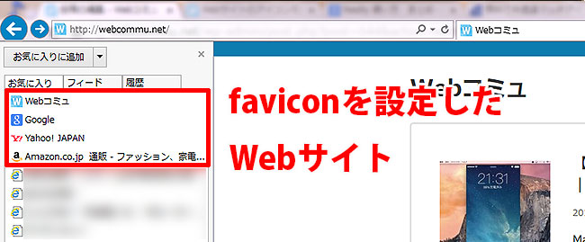 favicon-example3