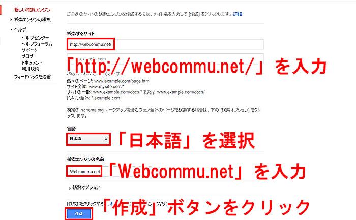 google-custom-search-input2