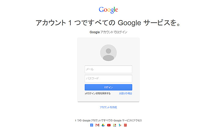 google-custom-search-login