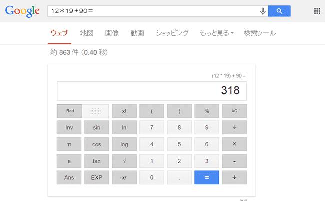 12*19+90=