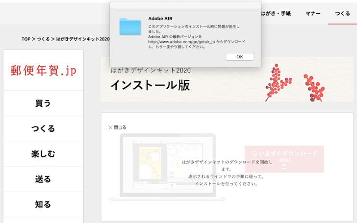 て ませ いる 開け ため は air ん 壊れ adobe framework プロジェクトが破損した場合の対処方法(macOS 版