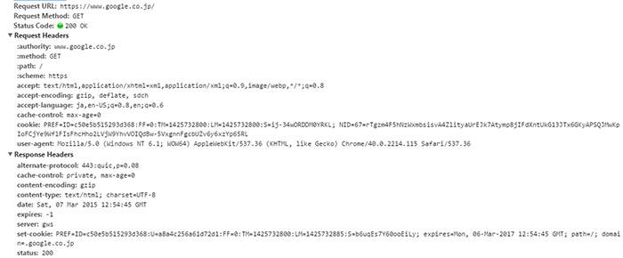 HTTPヘッダーの内容