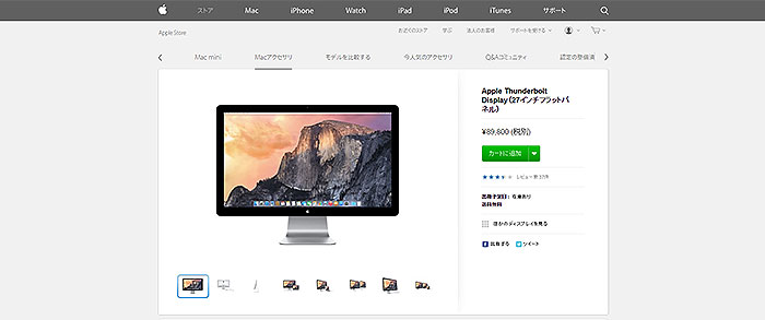 imac-dual-display-apple-display