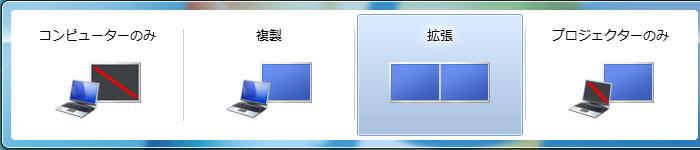 imac-dual-display-change
