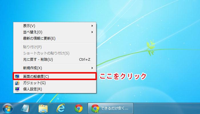 imac-dual-display-change2