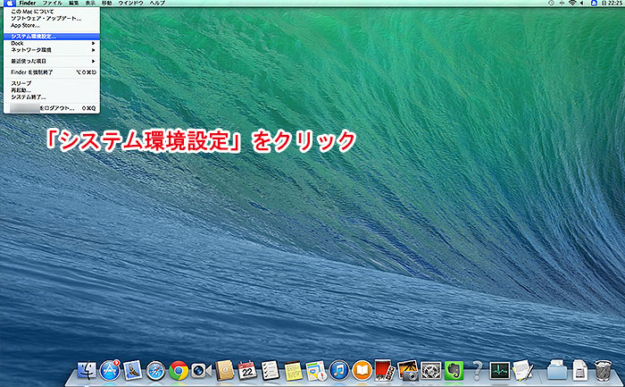 imac-dual-display-setting