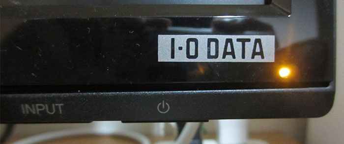 imac-dual-display-switch