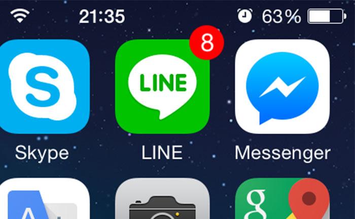 iphoneの電池残量