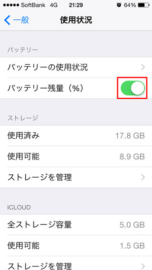iphone-charge-set2
