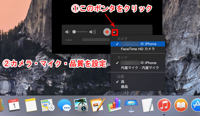 iphone-video-recording-how5