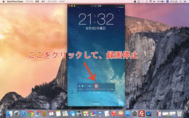 iphone-video-recording-how7