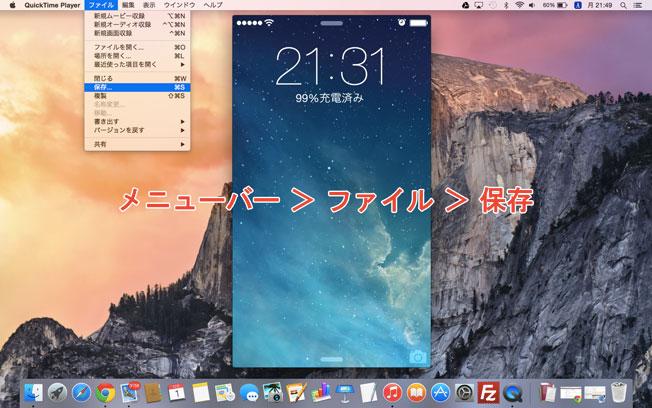 iphone-video-recording-how8