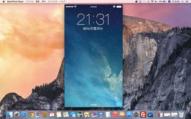 iPhone録画