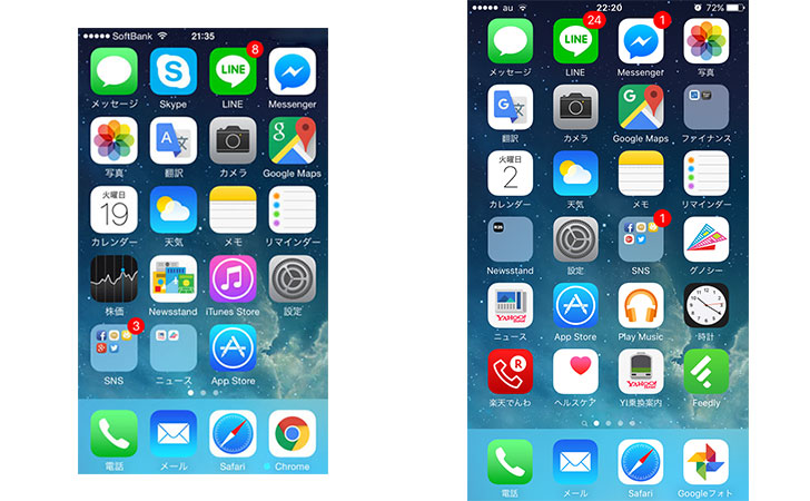 iphone5s-iphone6s-comparison4