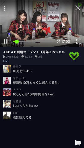 AKB48劇場オープン10周年スペシャル