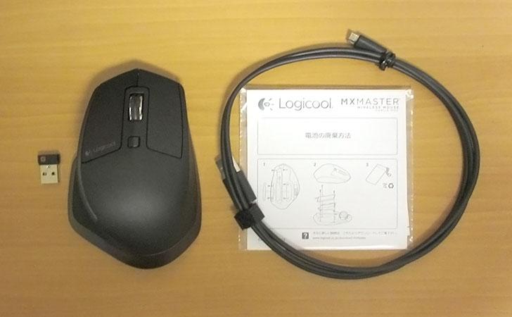 マウス(MX Master)、Unifyingレシーバー、充電用Micro-USBケーブル、取扱説明書