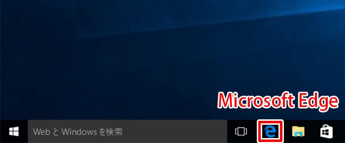 Microsoft Edgeのアイコン
