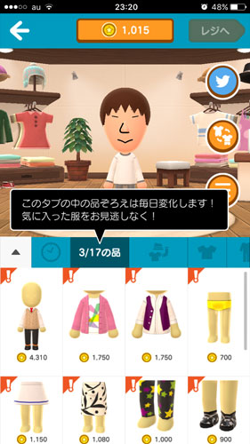 MiitomoShop