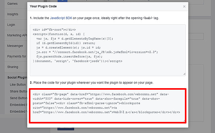 page-plugin-code-bottom