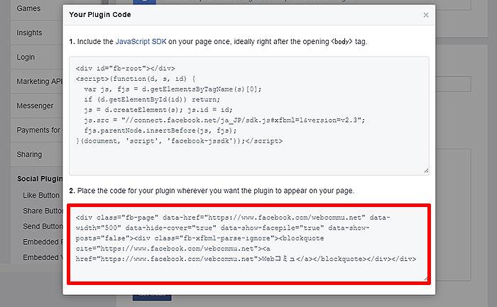 page-plugin-code-bottom