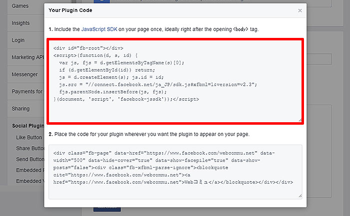 page-plugin-code-top