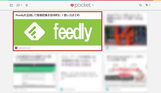 pocket-use12
