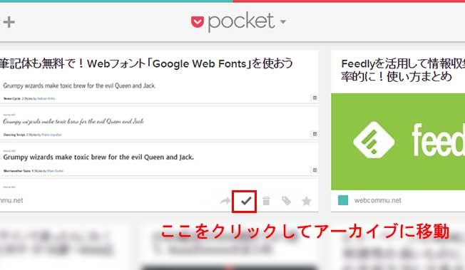 pocket-use22