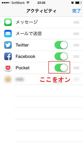 pocket-use26