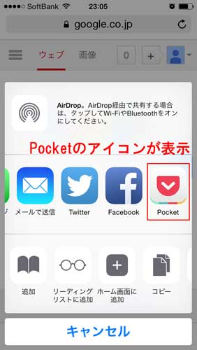 pocket-use27