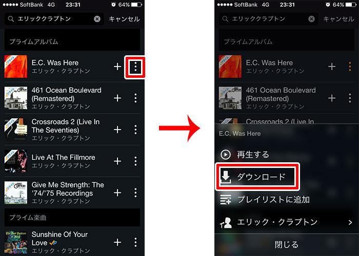 音楽聴き放題アプリ12社を比較!おすすめの有料定 …