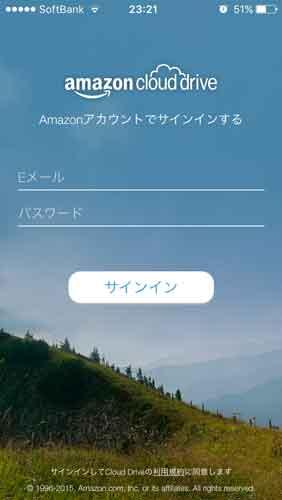 Amazonアカウントでサインインする