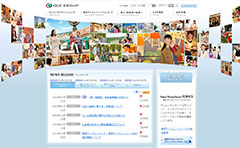 service-wordpress-ex3