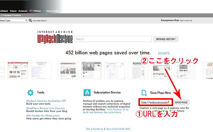waybackmachine-page-save