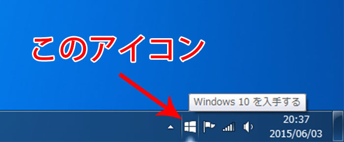 windows10-book-icon-taskbar