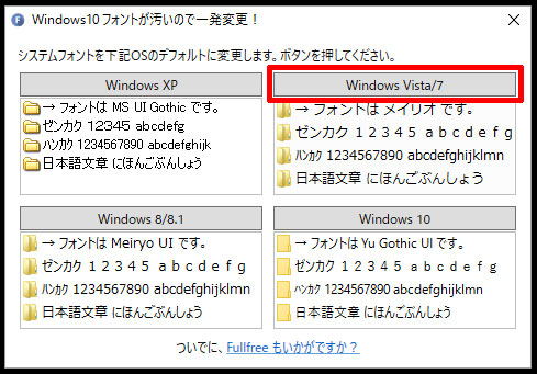 Windows Vista/7