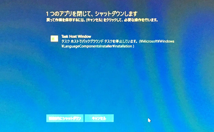 Task Host Windows