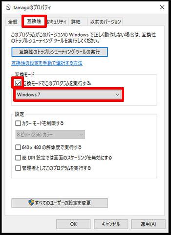 windows10-upgrade-mainpc