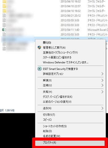 windows10-upgrade-mainpc-2