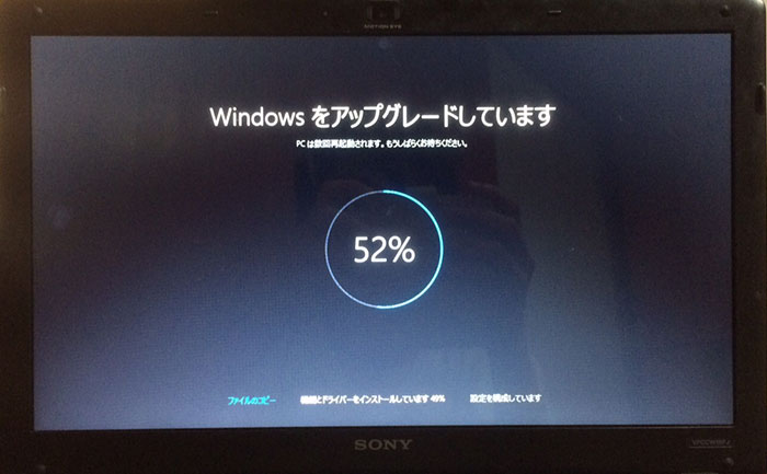 windows10-upgrade-manual-install2