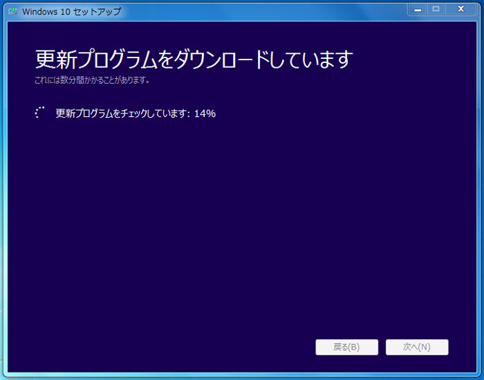 windows10-upgrade-manual5